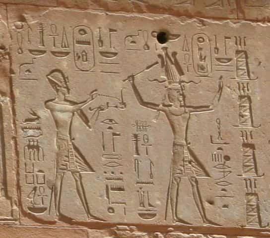 Hiéroglyphes Hatchepsous