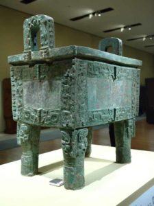 Travail du bronze sous la dynastie Shang