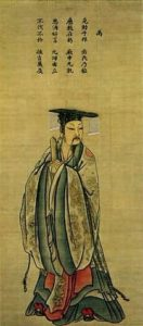 Représentation de Yu le Grand