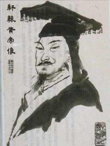 Empereur Jaune