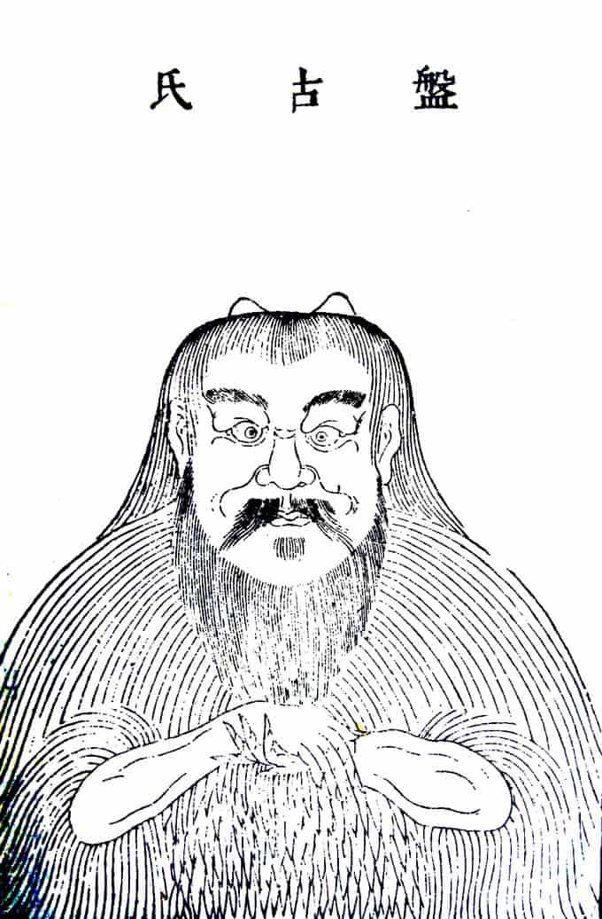 Pangu créateur de l'univers
