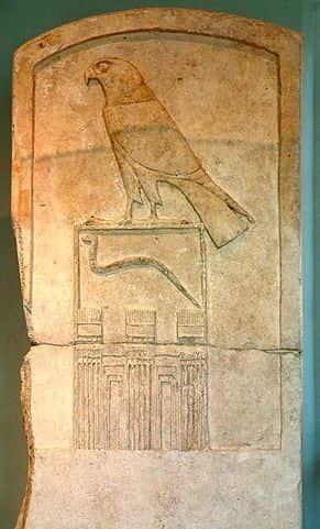 Horus dans sa représentation égyptienne d'un roi