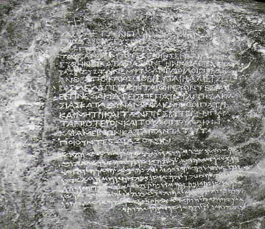Edit d'Asoka en grec et en araméen