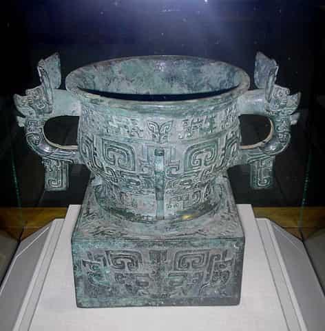 Bronze des Zhou occidentaux