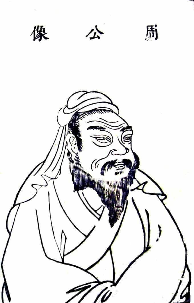 Portrait du duc de Zhou