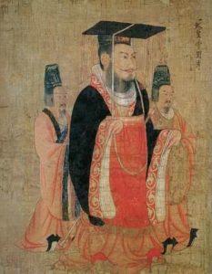 L'empereur Guangwu de la dynastie des Han orientaux