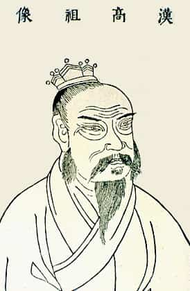 L'empereur Han Gaozu