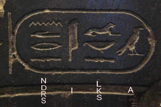 cartouche avec le nom d'Alexandre le Grand en hiéroglyphe