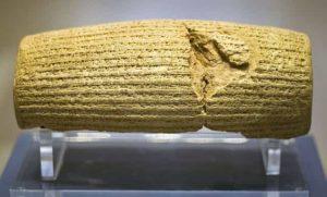 Cylindre de Cyrus