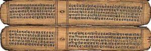 Manuscrit en sanskrit