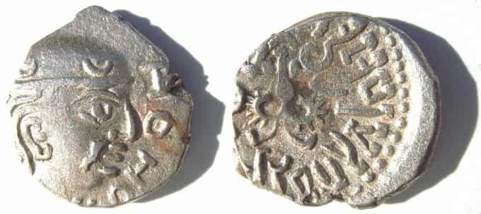 Pièce de monnaie gupta numismatique