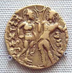 Pièce de monnaie en or gupta