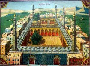 Médine avant l'Islam
