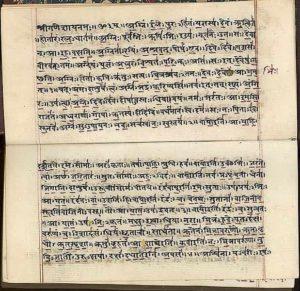 Le texte sacré du Rig Veda en Inde