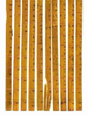 Une table de multiplication décimale