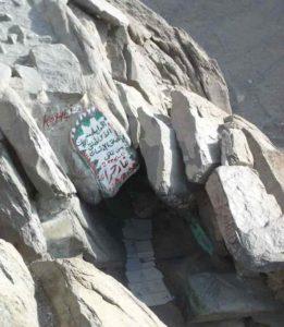 La grotte Hira et la révélation de Mahomet