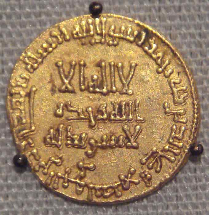 Numismatique islamique huitième siècle