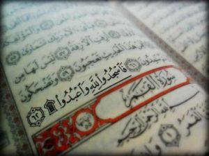 La sourate An-Najm du Coran